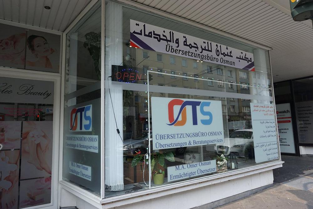 Translation Office Osman Sindbadmagazin