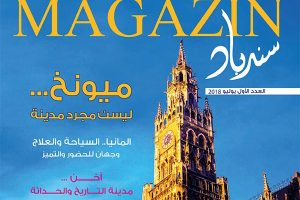 Printheft-Juli-Titelbild